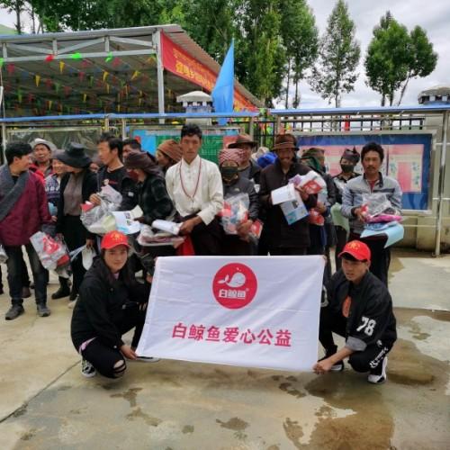 走进西藏贫困地区,白鲸鱼的公益行从未停止