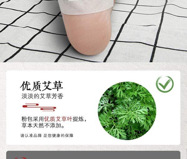 老北京足贴红(详情页)_11