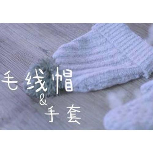 旧衣改造 | 旧毛衣改造毛线帽和手套,轻松温暖整个冬天~